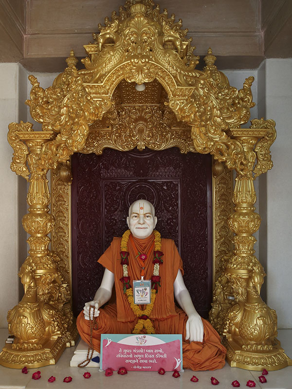 Top ten famous quotes of Swami Vivekananda