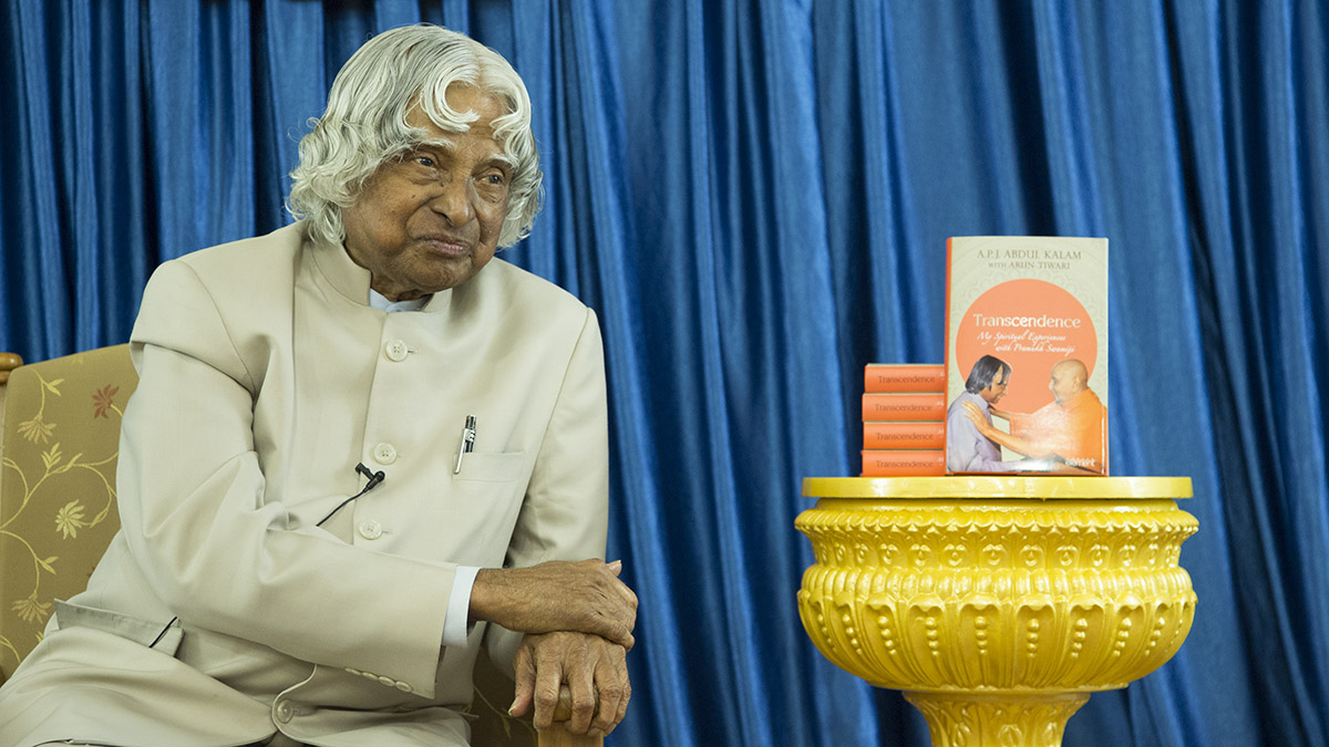 transcendence my spiritual experiences with pramukh maharaj pdf