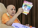 Swamishri inaugurates a Video publication- 'Sarvang Bal Vikas'