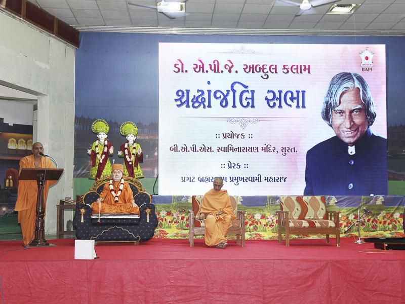 my favourite scientist in hindi