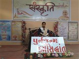 'Sanskruti' Yuvati Parayan during the auspicious month of Shravan, Bardoli