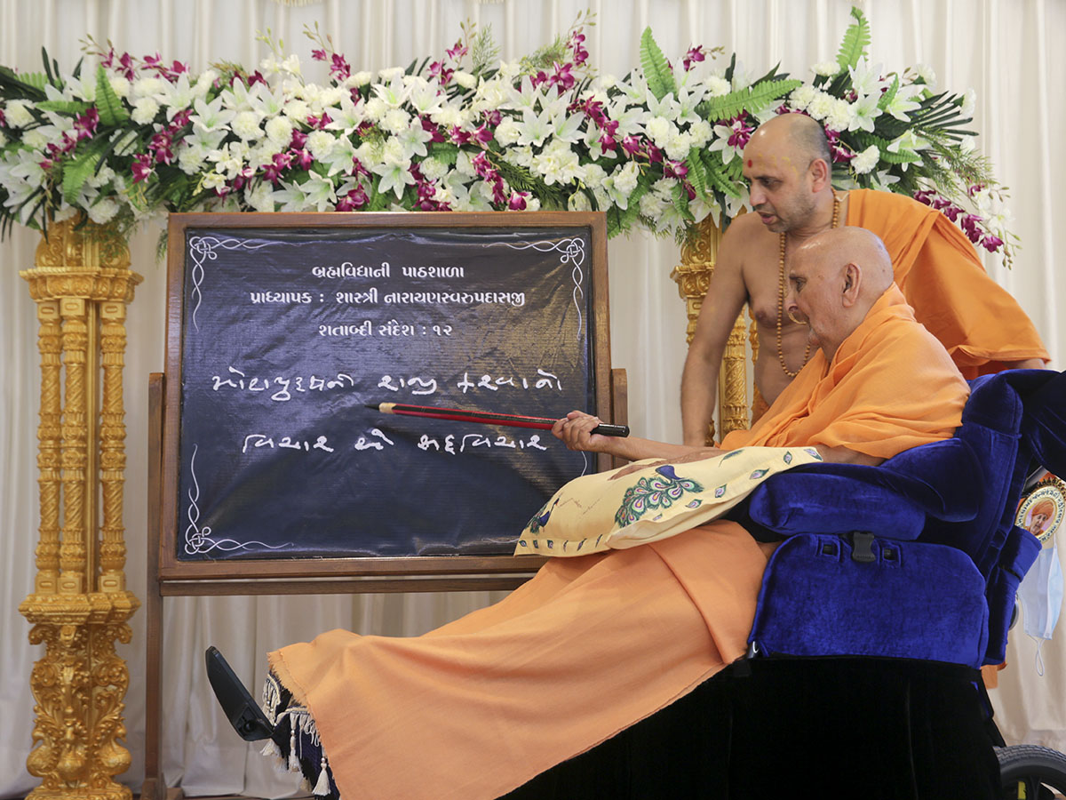 Swamishri sanctifies the blessings for day 12 of Dhanurmas, selected from his earlier writings - 'Mota Purushne raji karvano vichar e sadvichar'