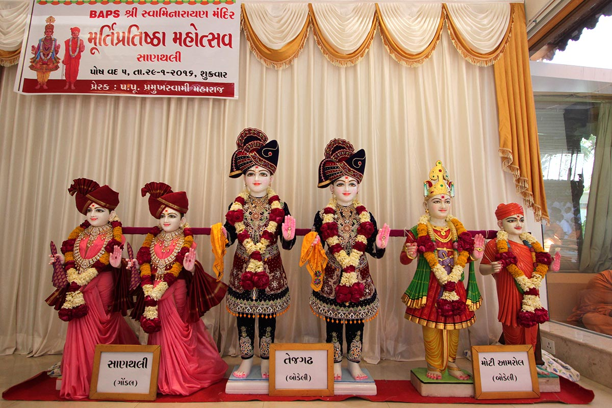 Murtis to be consecrated for new BAPS Shri Swaminarayan Mandirs in Sanathli (Gondal), Tejgadh (Bodeli), Moti Amrol (Bodeli), India