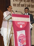 CM Shri Shivraj Singh Chouhan addresses the guests