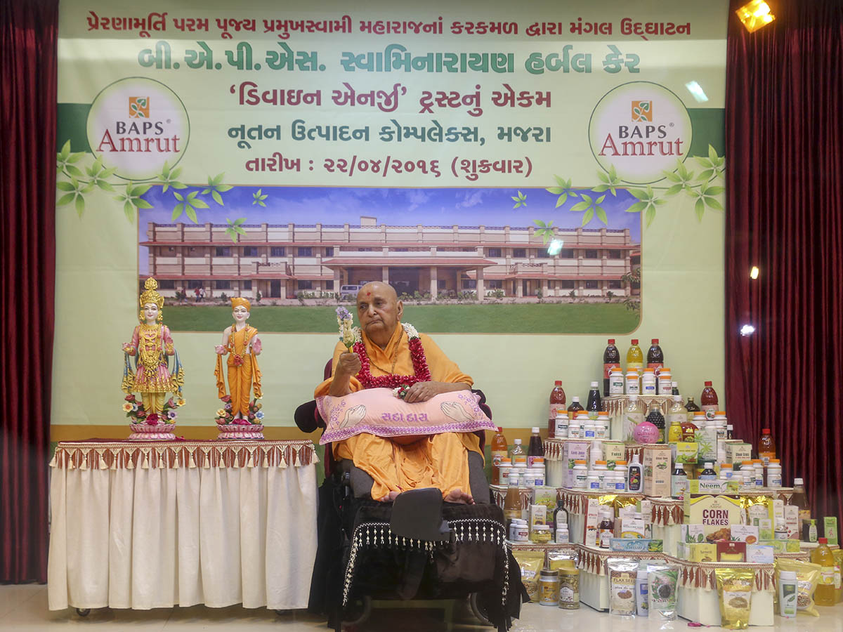 Swamishri with BAPS Amrut Herbal Care products
