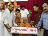 Tribute Assembly in Honor of HH Pramukh Swami Maharaj, Nadiad