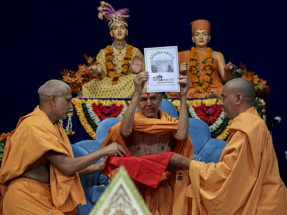 Param Pujya Mahant Swami sanctifies the Bal Parayan report, 18 Oct 2016