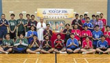 Yogi Cup Indoor Soccer Tournament 2016, Perth