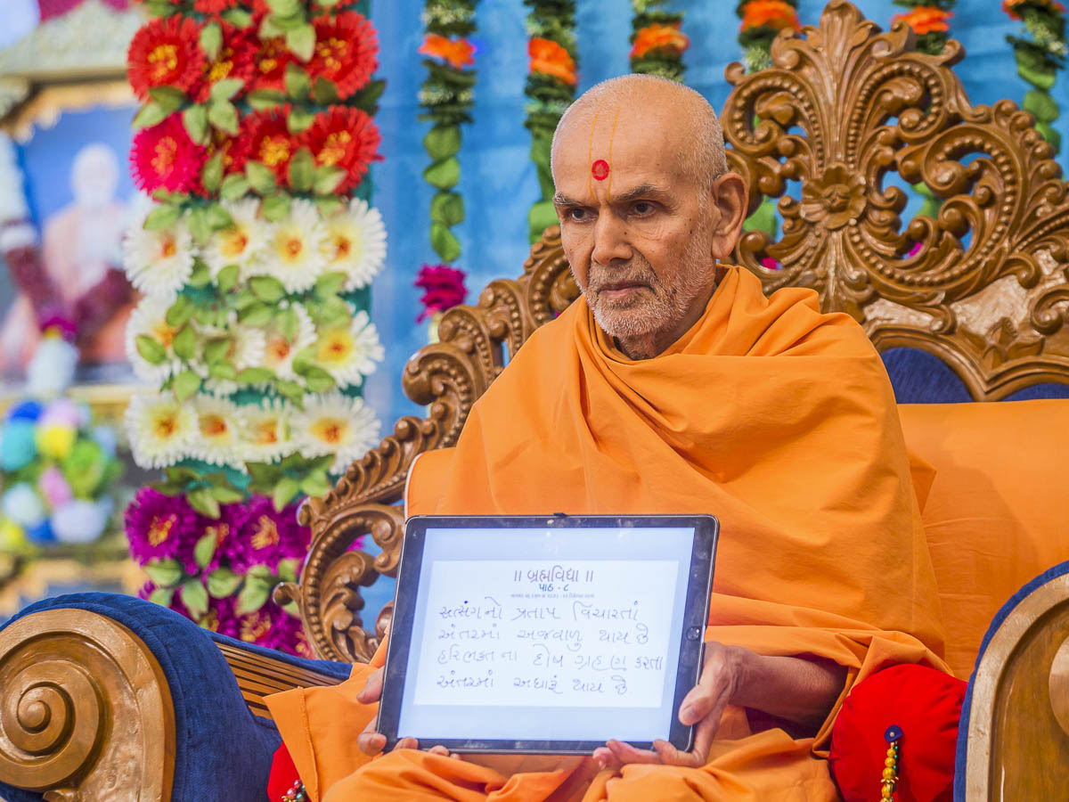 Param Pujya Mahant Swami Maharaj writes message for 8th day of Dhanurmas, 23 Dec 2016