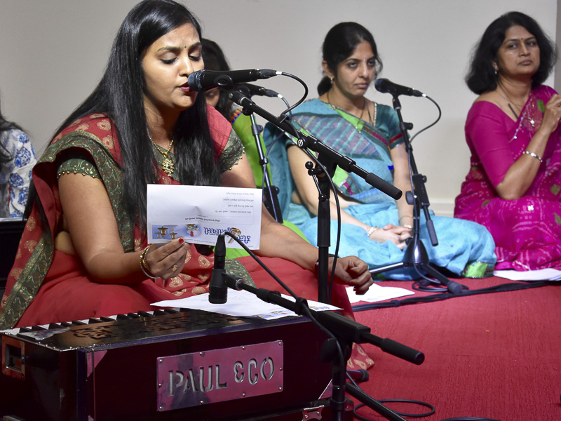 Pramukh Swami Maharaj's 96th Birthday Celebration - Mahila Mandal, Sydney