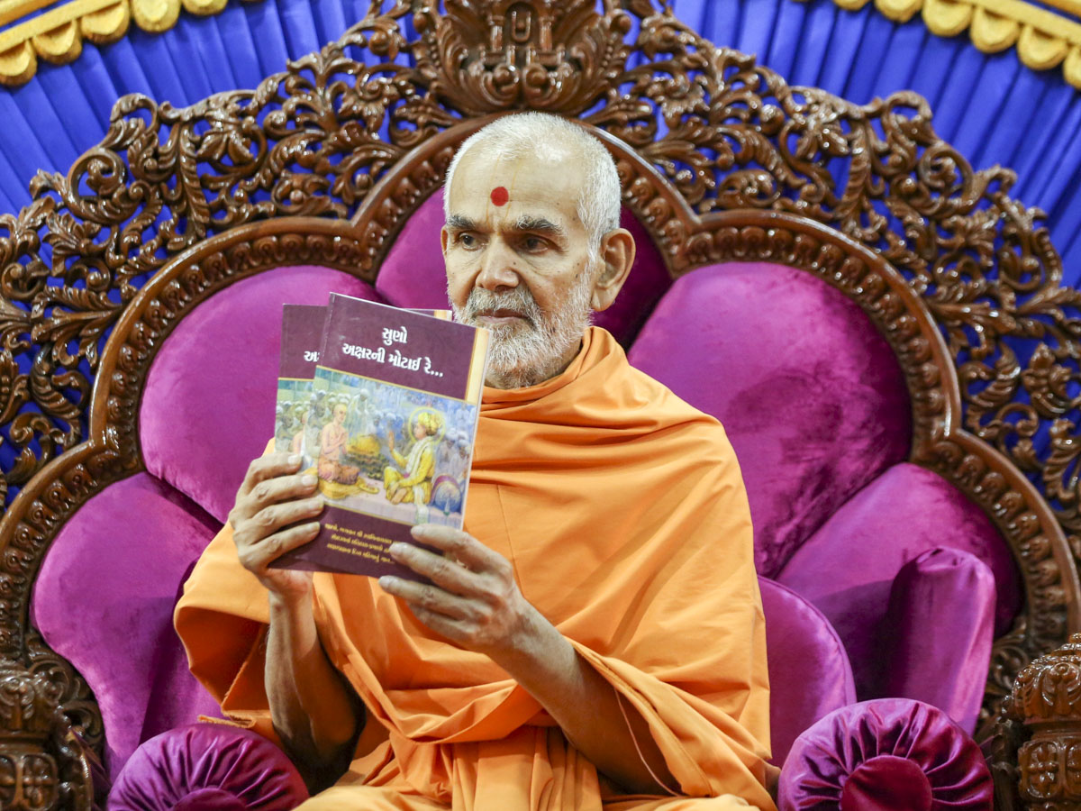 Swamishri inaugurates a new print publication 'Suno Aksharni Motai re...', 6 Jun 2017