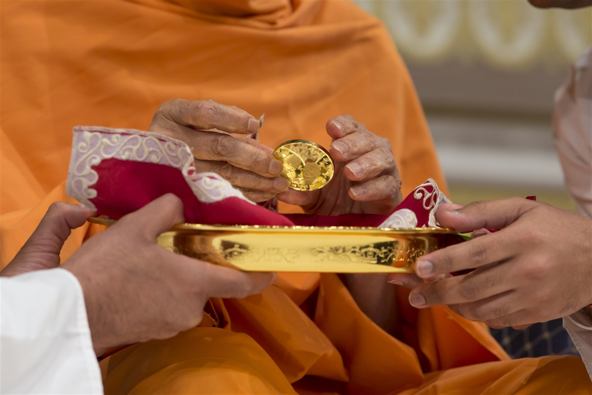 ... in honour of Harikrishna Maharaj and memory of Pramukh Swami Maharaj