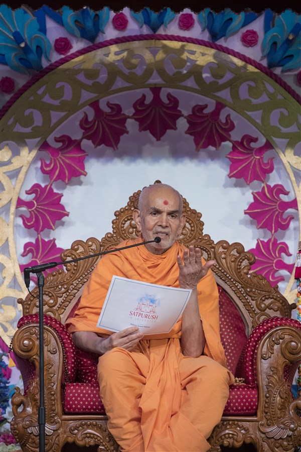 """Our protection and liberation lies in samp."" - Mahant Swami Maharaj"