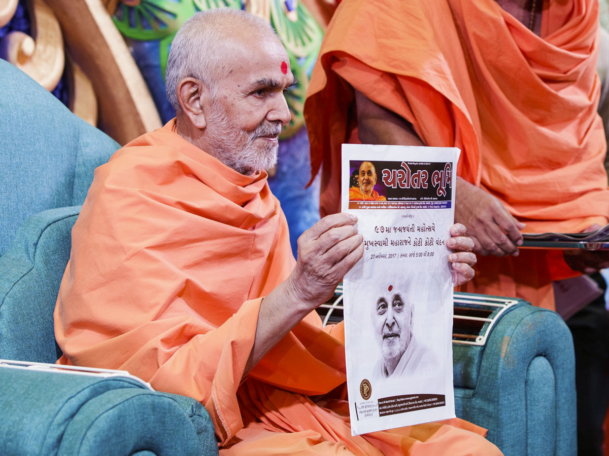 Swamishri sanctifies a special supplement in honor of Pramukh Swami Maharaj's birthday published by 'Charotar Bhumi'