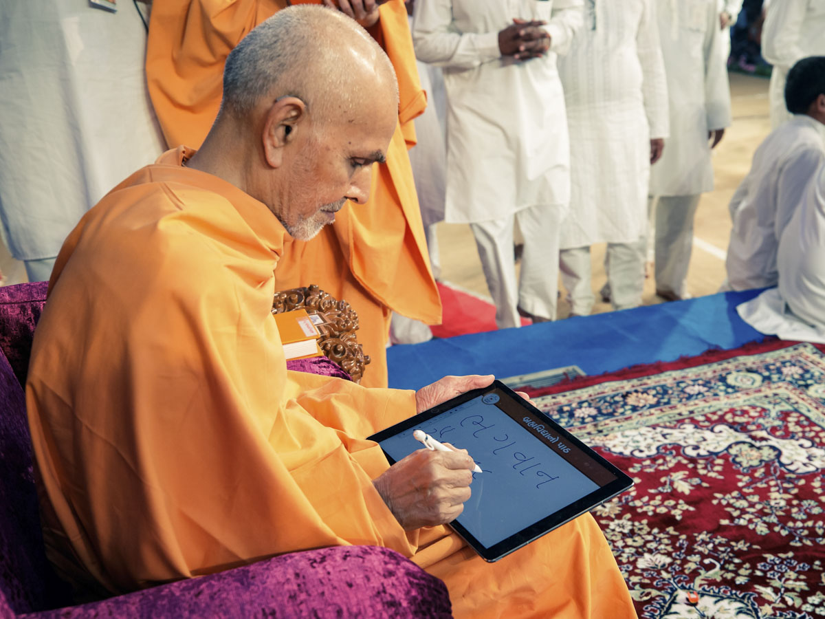 Swamishri writes a dhanurmas message