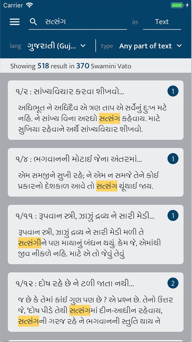 Learn swamini vato baps