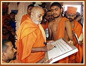 In his blessings, Swamishri writes that the Mandir in Kosamba, Valsad, will become a great place of pilgrimage, thousands will come for Darshan and attain Akshardham