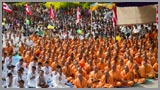 Sadhus and Youths offer prayers and mantra pushpanjali