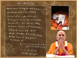 Blessings written by Swamishri for all devotees on Guru Punam
