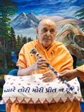 Swamishri sanctifies a Masai peace stick traditionally held by Masai tribe elders