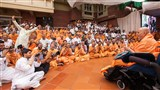 A presentation before Swamishri