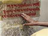 Swamishri reverentially touches holy stone