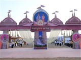 Shri Yagnapurush Nagar Celebration Grounds