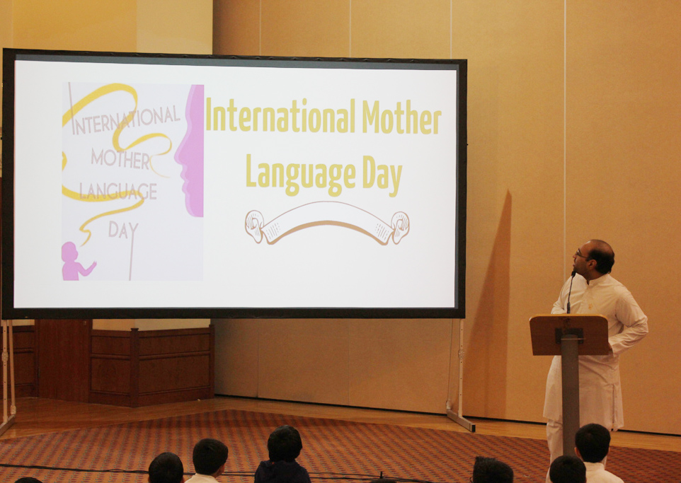 essay on international mother language day We feel prouder than before since our language day is observed globally as international mother language day paragraph essay email: infoenglishfor2day.