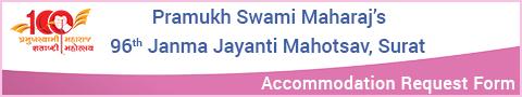 Pramukh Swami Maharaj Janma Jayanti Mahotsav – 2016