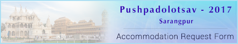 Pushpadolotsav-2017 accomodation request, Sarangpur