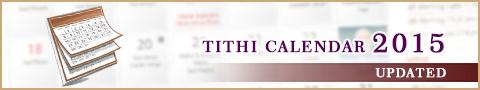 Tithi Calendar 2015