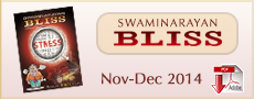 Swaminarayan Bliss, July-August 2014