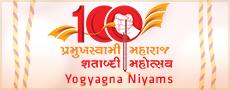 Pramukh Swami Maharaj Shatabdi Yogyagna Niyams
