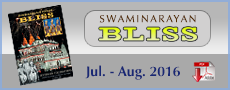 Swaminarayan Bliss, July-August 2016