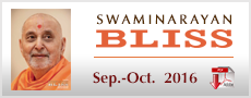Swaminarayan Bliss, September-October 2016