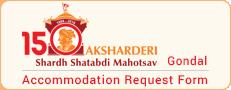 Akshar Deri Sardh Shatabdi Mahotsav Accommodation Request