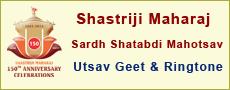 Sardh Shatabdi Mahotsav - Utsav Geet