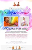 Bhagatji Maharaj Birthday Celebration - Pushpadolotsav (Holi)