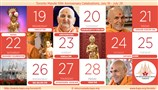 His Holiness Mahant Swami Maharaj