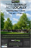 BAPS Charities Walk Green 2016 - Atlanta, GA