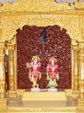 Shri Radha Krishna Dev