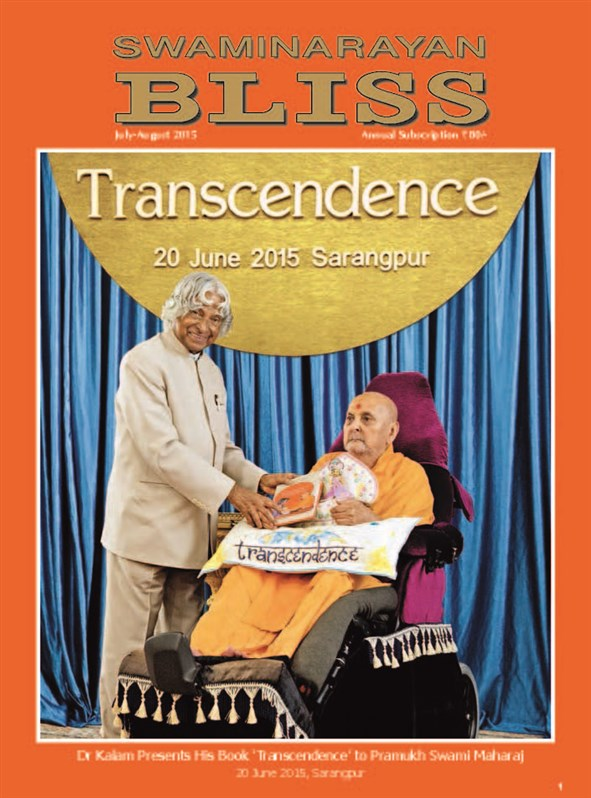 transcendence my spiritual experiences with pramukh swamiji pdf download
