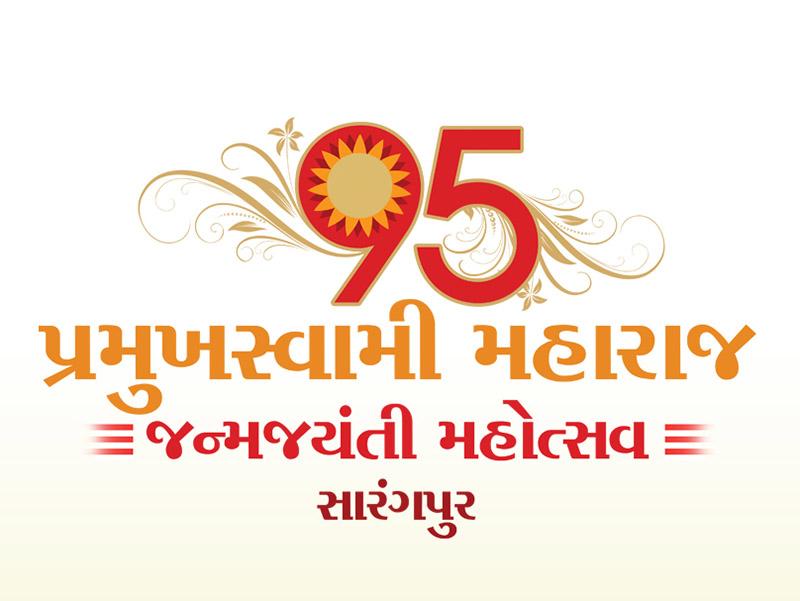 Aastha Channel Live Baps - calendarios HD