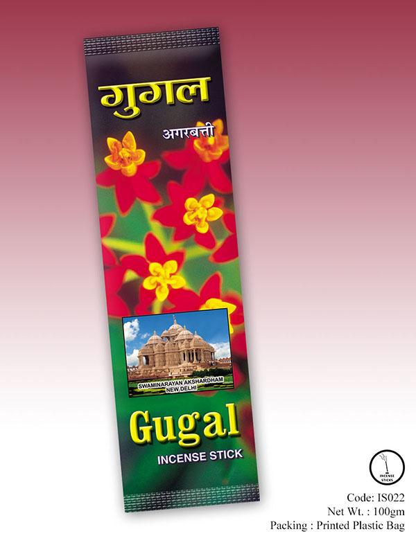 Gugal