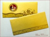 Wedding Card - KU 905