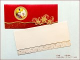 Wedding Card - KU 906