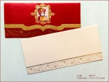 Wedding Card - KU 917