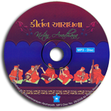 Kirtan Aradhana - (MP3)