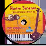 Naam Smaran (Swaminarayan Dhun 3)