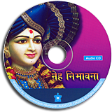 Neh Nibhavana
